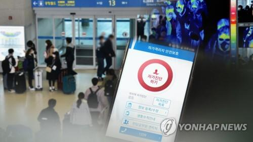 韓政府醞釀對居家隔離者加強管控方案