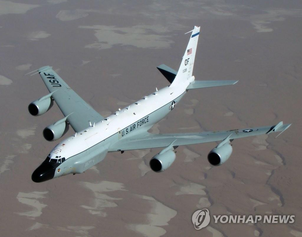 美空軍偵察機再飛臨韓半島