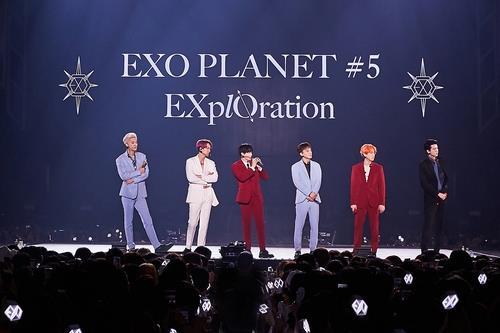 """資料圖片:""""EXO PLANET #5 - EXplOration""""現場照 韓聯社/SM娛樂供圖(圖片嚴禁轉載複製)"""