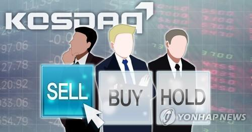 3月韓股外資賣出超780億元創紀錄