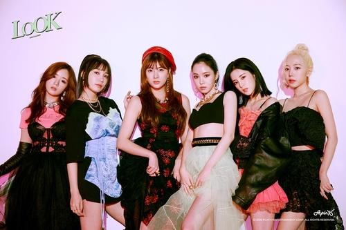 女團Apink發迷你九輯回歸歌壇