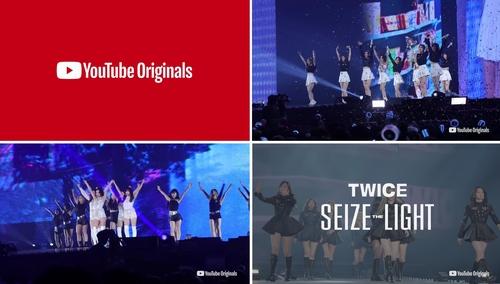 《TWICE: Seize the Light》預告圖 韓聯社/JYP娛樂供圖(圖片嚴禁轉載複製)