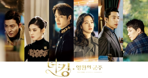 《The King:永遠的君主》演員陣容 SBS電視臺供圖(圖片嚴禁轉載複製)