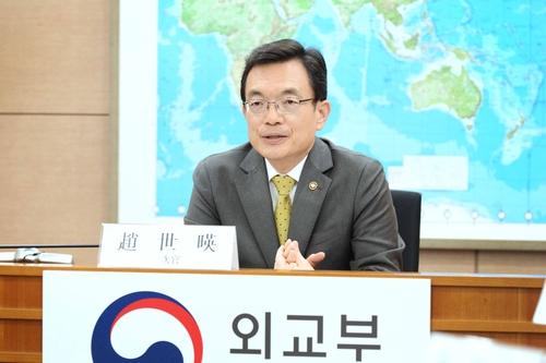 韓中副外長視頻會議商定開闢企業家快速通道