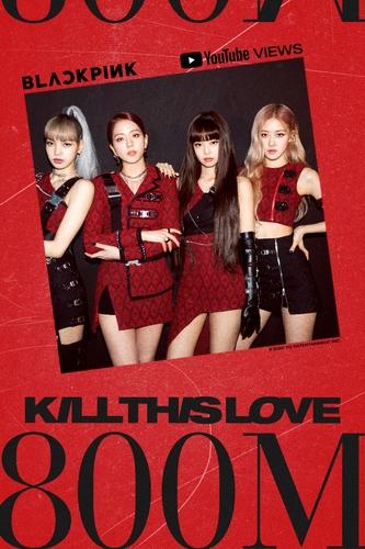BLACKPINK《KILL THIS LOVE》MV播放量破8億 YG娛樂供圖
