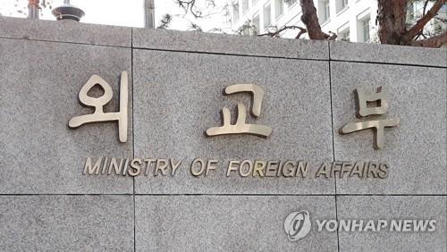26名南韓公民乘包機從非洲迦納回國
