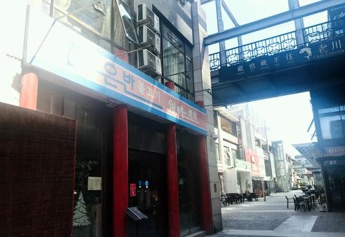 4月21日,在北京,朝鮮駐華大使館附近的朝鮮餐廳正常營業。韓聯社