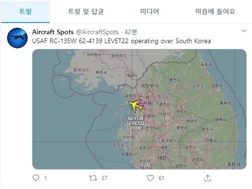 美軍偵察機連續3天現身韓半島上空