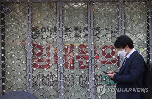 詳訊:南韓2020年第一季GDP負增長1.4%