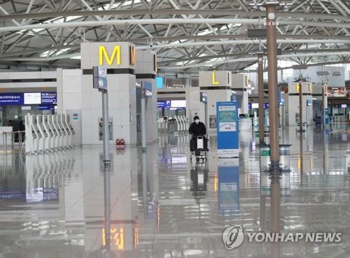 疫情下南韓3月出入境人數同比降92%
