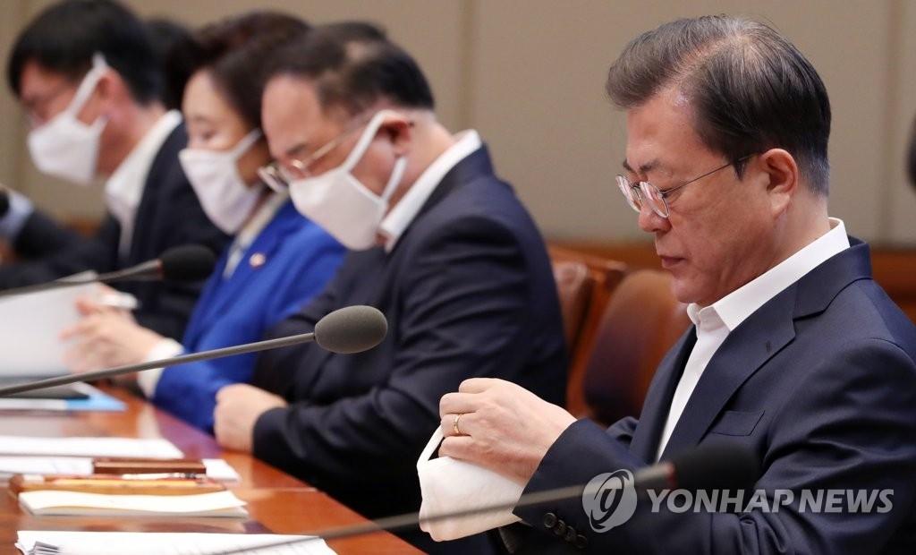 韓政府最早5月13日起發放國民災害補助
