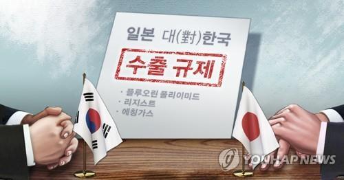 資料圖片 韓聯社