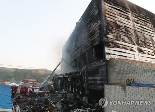 韓京畿道一物流倉庫失火已致36人死亡