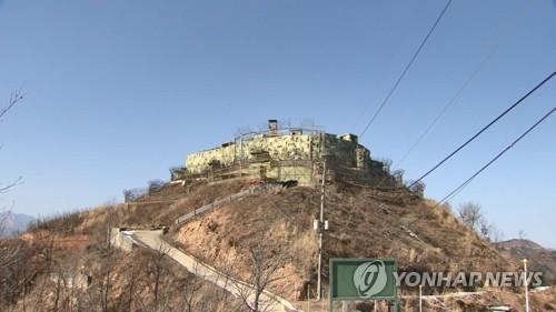 聯合國軍司令部將調查遭朝槍擊韓方哨所