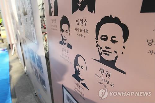 聯合國工作組認定朝鮮任意拘禁韓一遭劫持公民