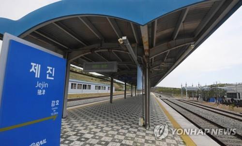 韓政府:修復東海北部線鐵軌無需與美磋商