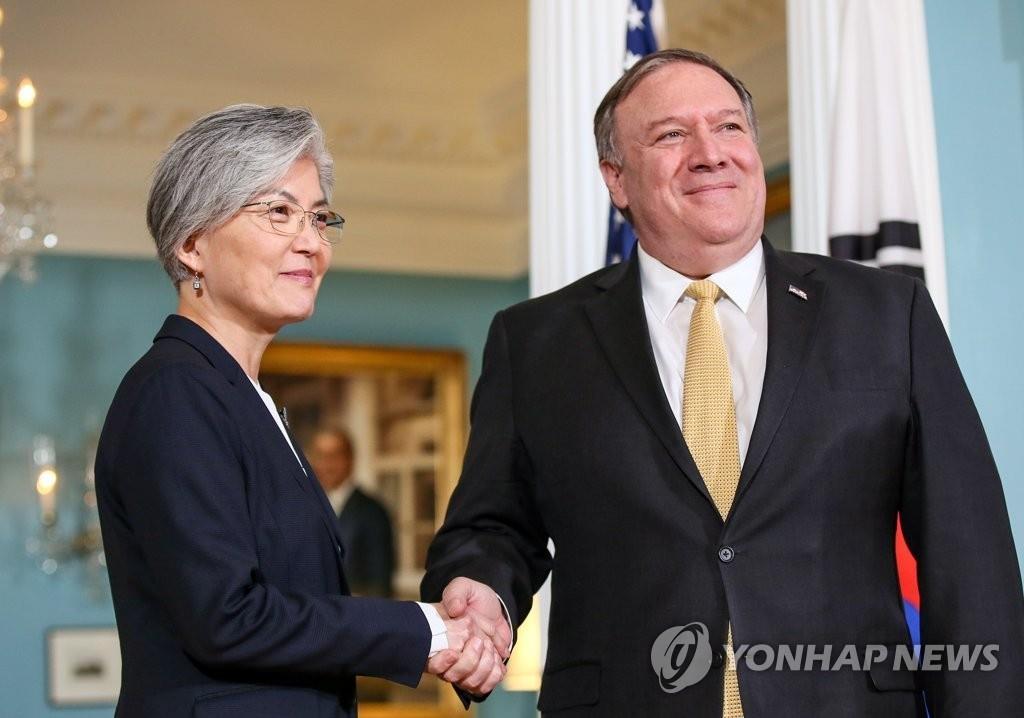 韓美外長通電話討論防衛費分擔談判等問題