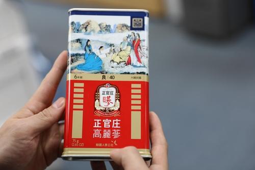 南韓人參品牌正官莊獲中國馳名商標認定