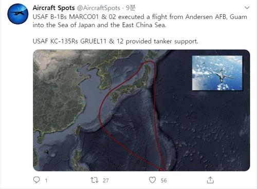 詳訊:美國空軍B-1B轟炸機飛臨韓半島