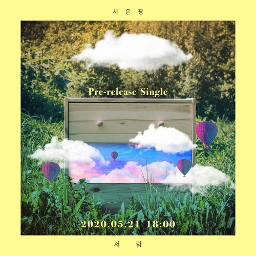 BTOB徐恩光下周發表個輯先行曲《抽屜》