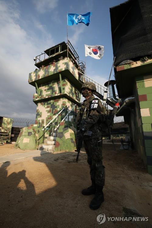資料圖片:韓軍前沿哨所 韓聯社