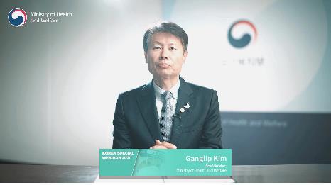 韓今將舉辦第二次韓式防疫線上研討會