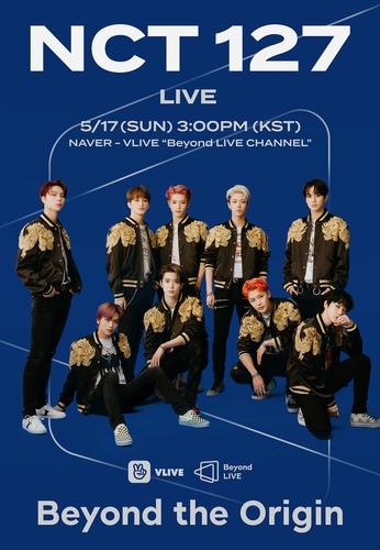 NCT 127將線上開唱 多鏡頭舞臺供粉絲選擇