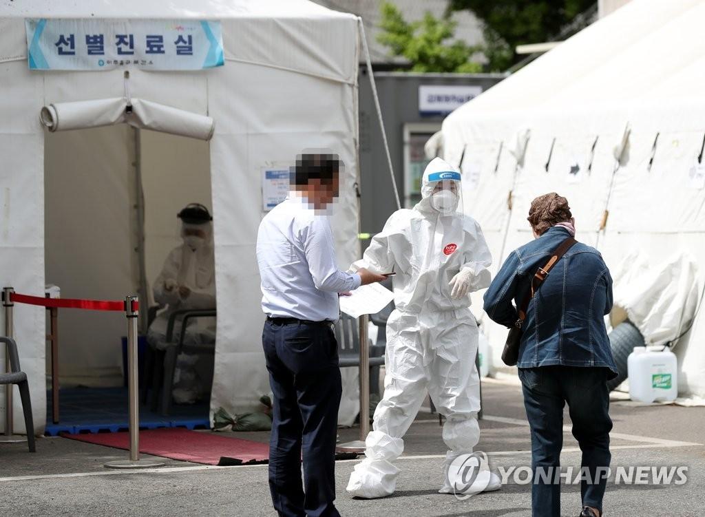 2020年5月14日韓聯社要聞簡報-2