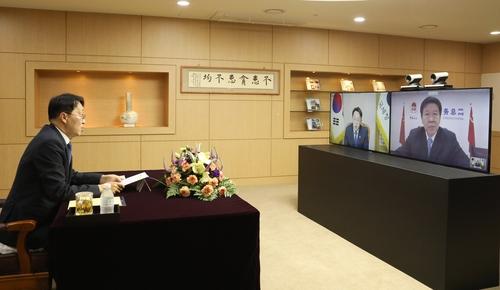 韓中稅務局長開視頻會議共商抗疫