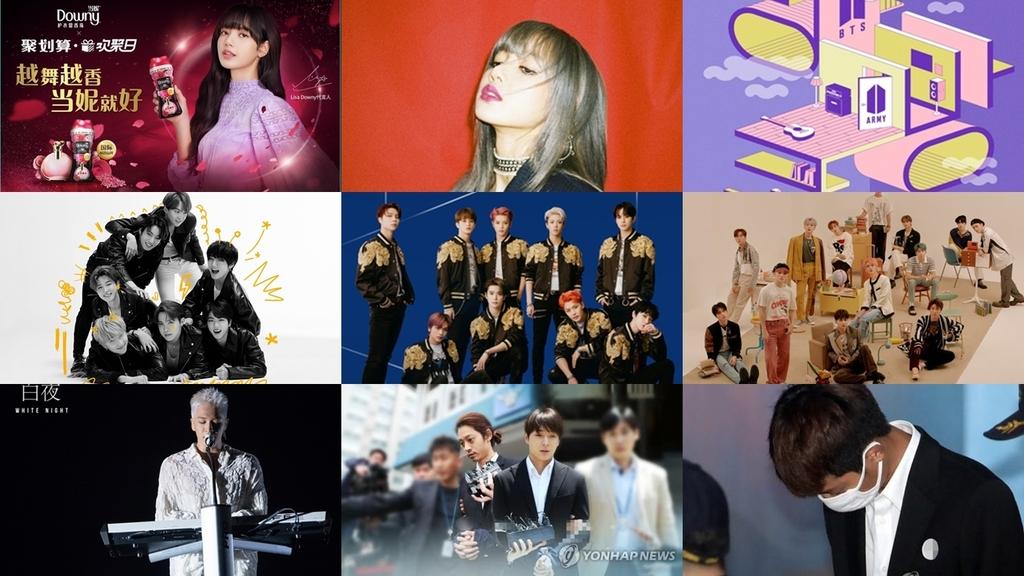 一週韓娛:LISA在華人氣旺成廣告新寵 防彈將線上開唱 - 1
