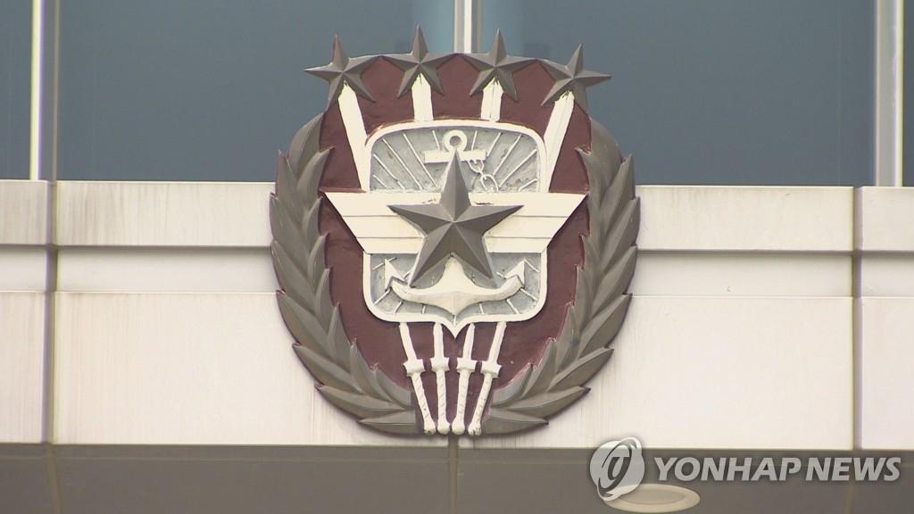 資料圖片:南韓聯參徽章 韓聯社/韓聯社TV(圖片嚴禁轉載複製)