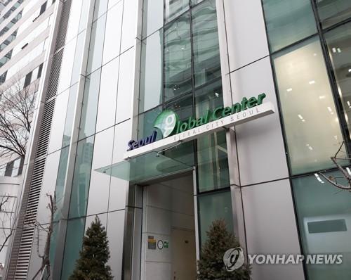 首爾國際中心招募外籍居民宣傳員