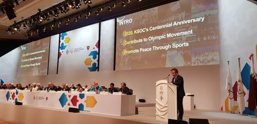 國家奧協首爾會議因疫情延至明年舉行