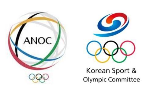 ANOC和大韓體育會的會徽 ANOC官網截圖(圖片嚴禁轉載複製)