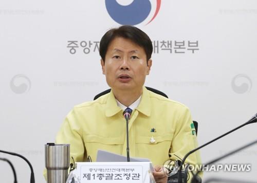 南韓當選世衛組織執委會成員國