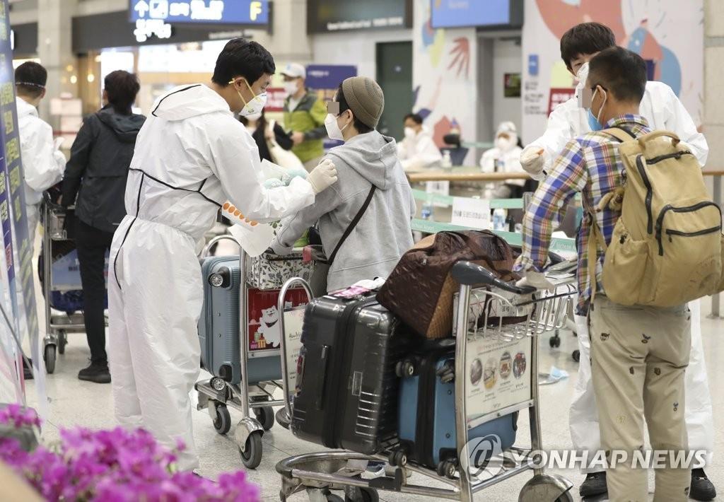 疫情下南韓從99國撤僑近3萬人