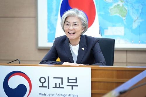韓政府成立全球傳染病應對合作機構