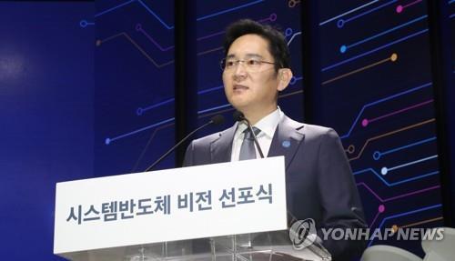 資料圖片:三星電子副會長李在鎔 韓聯社