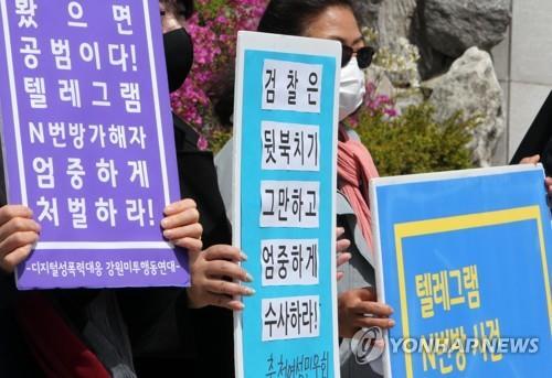 調查:南韓人認為加強處罰是預防性暴力的上策