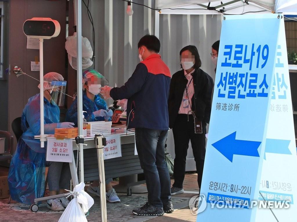 詳訊:南韓新增20例新冠確診病例 累計11142例