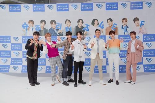 SJ網路綜藝《SJ returns4》上線