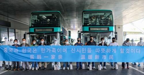 SK創新和起亞汽車200多人走快捷通道訪華