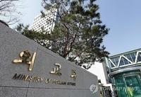韓外交部就日本延長對韓入境限製表遺憾