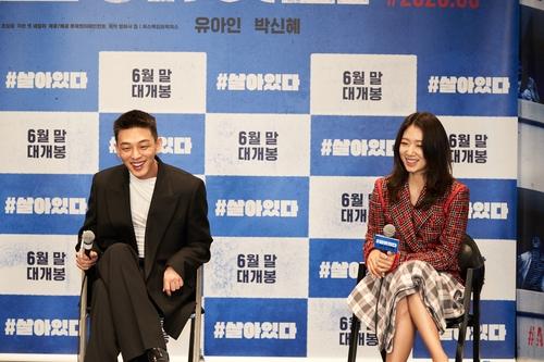 劉亞仁樸信惠:希望《活著》拯救電影市場
