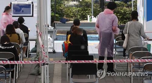 詳訊:南韓新增79例新冠確診病例 累計11344例