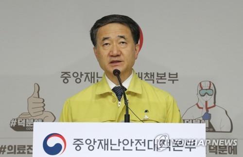 詳訊:南韓延長首都圈公共設施暫停運營時間到6月14日