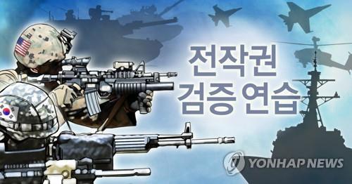 消息:韓美就下半年聯演方式現分歧