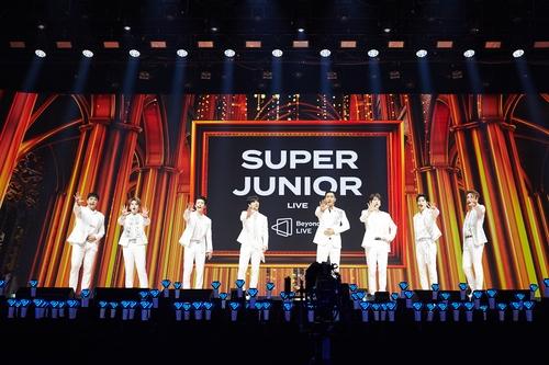 SJ線上演唱會吸引全球12萬粉絲同步收看