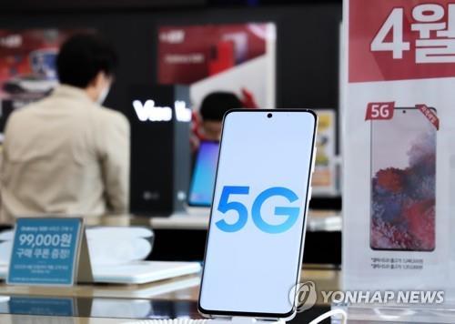 南韓5G服務開通1年多用戶突破600萬