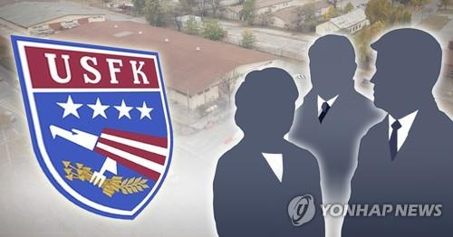 韓美將就駐韓美軍韓籍員工薪資問題簽署換文